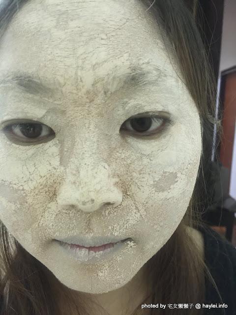 法加帝兒 礦泥面膜 天然礦泥有機護膚品 深層清潔肌膚的好幫手 保養品分享 健康養身