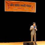 A2MM Makar Sankrant 31Jan 2015(286).JPG