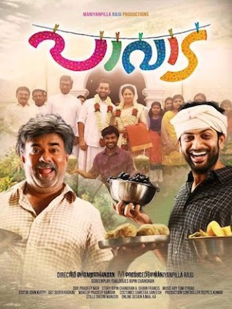 Poster Of Paavada Full Movie in Hindi HD Free download Watch Online Malayalam Movie 720P