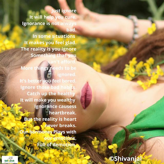 ignore poem, english poem