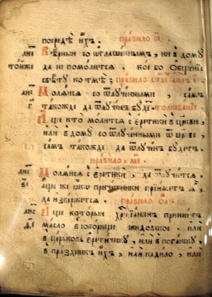 xxx imagen 109