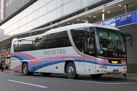 伊予鉄道「オレンジライナー」新宿線  5304