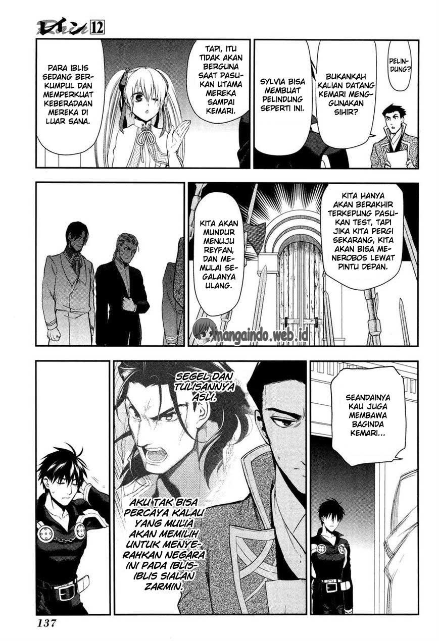 Rain: Chapter 64 - Page 23