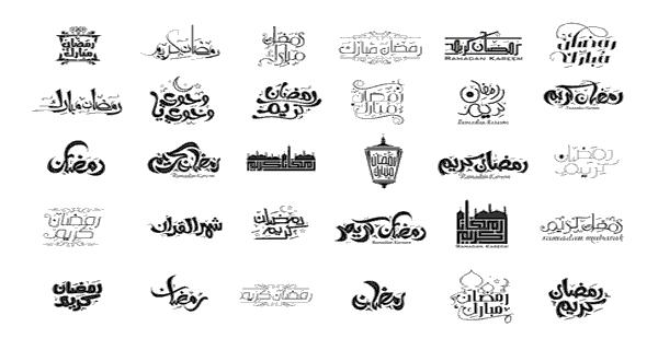 """خطوط رمضان, مخطوطات شهر رمضان, مخطوطات PNG, موقع مخطوطات عربية, مخطوطات كاليجرافي, مخطوطات أسماء عربية, رمضان كريم مخطوط, مخطوطات عيد الاضحى, مخطوطات رمضان, مخطوطات رمضان png, خطوط رمضان, مخطوطات كاليجرافي, مخطوطات PNG,,مخطوطات رمضان,مخطوطات رمضان كريم,مخطوطات شهر رمضان 2019,تحميل مخطوطات رمضان,مخطوطات شهر رمضان,مخطوطات رمضانية,مخطوطات عن شهر رمضان,مخطوطات شهر رمضان psd,تحميل مخطوطات رمضانية,مخطوطات روحانية,مخطوطات شهر رمضان المبارك,مخطوطات شهر رمضان للفوتوشوب,مخطوطة شهر رمضان,مخطوط,مخطوطات قرآن,مخطوطات العرب,مخطوطات قديمة,مخطوطات عربية,مخطوطات اسلامية,مخطوطات تاريخية,رمضان,شهر رمضان,مخطوطة شهر رمضان الذي أنزل فيه القرآن,مخطوطه,مخطوطة,مخطوطات,رمضان 2017,رمضان 2019,مخطوطات psd,عادات رمضان,خلفيات رمضان اسماء المخطوطات, مخطوطات بالاسماء, مخطوطات عيد الاضحى, مخطوطات أسماء عربية, مخطوطات رمضان Ramadan arabic Typography, مخطوطات رمضان png, مخطوطات رمضان 2019, مخطوطات رمضان 1440, مخطوطات العيد, مخطوطات رمضان Ai, مخطوطات رمضان مجانية, مخطوطات رمضان كريم فيكتور, مخطوطات رمضانية     مخطوطات جديدة للتصميمات   الرمضانية  """"رمضان يجمعنا"""" حقيبة مصمم رمضان 2021   أكبر مجموعة ملحقات جديده لتصميماتك  الدينية والدعوية فى شهر رمضان المبارك ,رمضان,تصميم,شهر رمضان,ملحقات التصميم,المصمم,حقيبة المصمم,تحميل,رمضان 2021,مخطوطات رمضان,الرمضانية,حقيبة,حقيبة المصمم رمضان,شرح,السودان,حقيبة المصمم الرمضانية,تصميم غلاف فيس بوك,حقيبة رمضان,تصميم غلاف احترافي,طريقة,حقيبة المصمم المحترف,ملحقات فوتوشوب,دروس فوتوشوب,فوتوشوب,ملحقات الفوتوشوب,ملحقات التصميم,ملحقات,ملحقات تصميم,الفوتوشوب,الليستريتور 2021,تصميم,غلاف فيس بوك,ملحقات للتصميم,يوتيوب,خدع كين ماستر 2021,مونتاج,فيكات المونتاج,رمضان 2017,كين ماستر مهكر 2019,تحميل ملحقات التصميم,رمضاني,رمضان 2021,مسلسلات رمضان 2021,مسلسلات 2021,رمضان,افلام 2020,15 رمضان 2021,محمد رمضان,صيحة رمضان 1442,تاريخ رمضان 2021,مسلسلات,رامز 2020,تحضيرات رمضان 2021,رمضان 2021 مسلسلات,تجهيزات رمضان 2020,موعد شهر رمضان 2021 -1442,رمضان 2021 بالميلادي,قائمة مسلسلات رمضان 2020,رمضان,تصميم,شهر رمضان,ملحقات التصميم,الفوتوشوب,رمضان كريم,ملحقات,المصمم,ملحقات فوتوشوب,مخطوطة شهر رمضان,خ"""