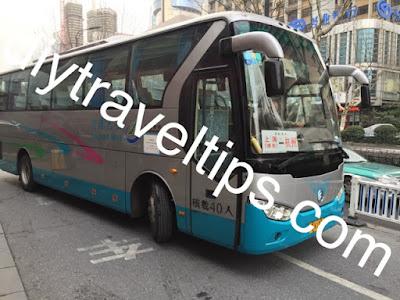 Hangzhou Xiaoshan Airport shuttle bus
