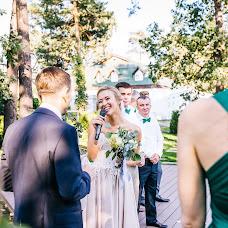 Wedding photographer Viktoriya Lyubarec (8lavs). Photo of 30.08.2018