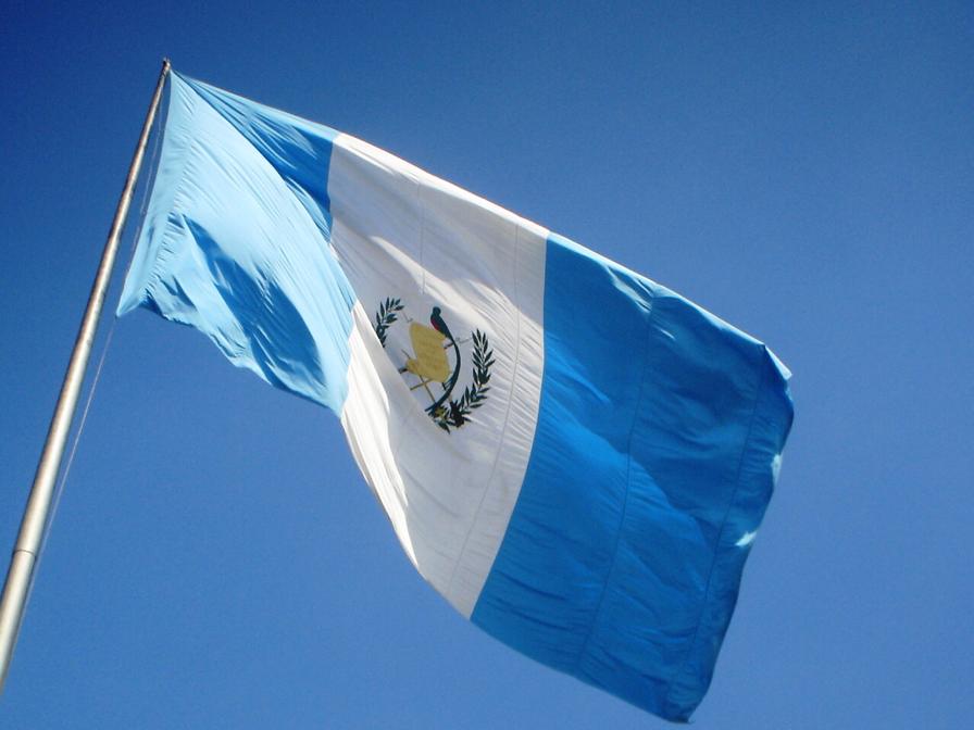 """Guatemala será """"País invitado de honor"""" de la 21ª Feria Internacional del Libro Santo Domingo 2018"""