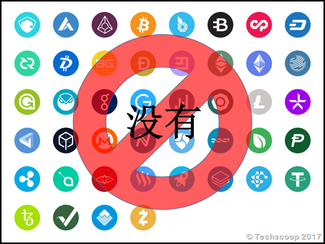 Cryptocurrencies to be deemed illegal in China: People's Bank of China