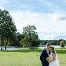 Wedding photographer Nikolay Sokolov (Nikola). Photo of 10.05.2017