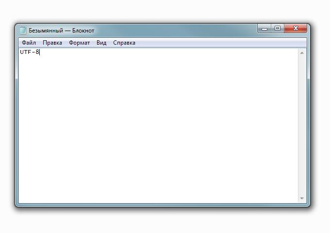 скачать notepad для windows 7 - фото 6