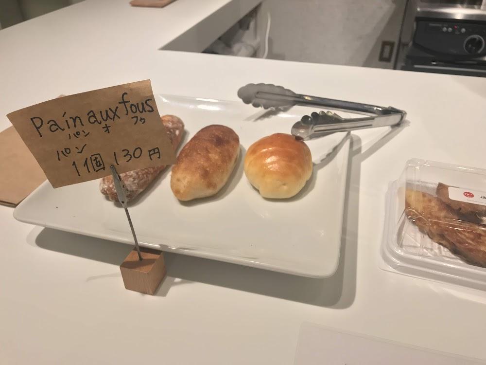 信濃屋+(プラス)で提供されているパンは品川のパン オ フゥのもの