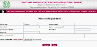 SSMMS-Process To Register A Vehicle at SSMMS Telangana