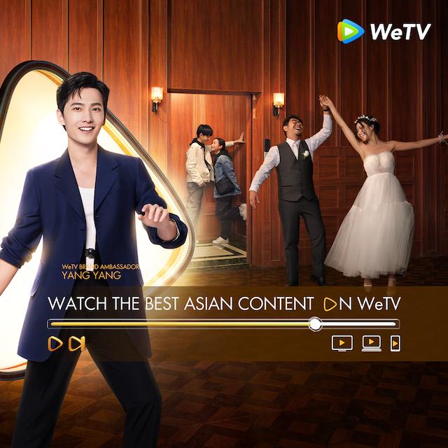 WeTV Ambassador - Yang Yang