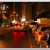 Улица Бурдж
