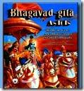 BhagavadGita_asitis13