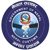 Nepal Customs