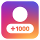 Get followers - Real Followers and likes for PC-Windows 7,8,10 and Mac