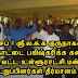 குருநாகல்  மாநாட்டை பகிஷ்கரிக்க கண்டி  மாவட்ட உள்ளூராட்சி மன்ற  உறுப்பினர்கள் தீர்மானம் !