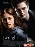 Phim Chạng Vạng 1 - Twilight 1 (2008)