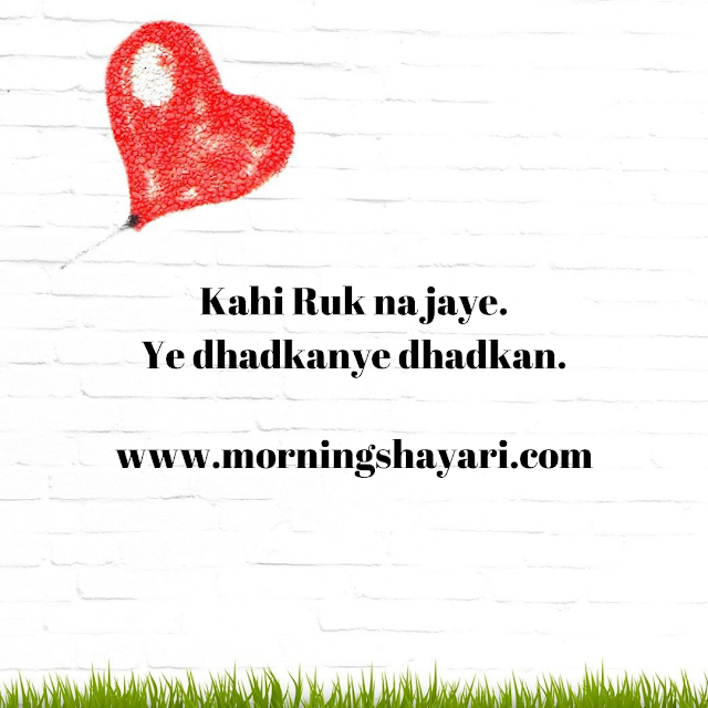 dil, hindi shayari, shayari in hindi, dhadkan