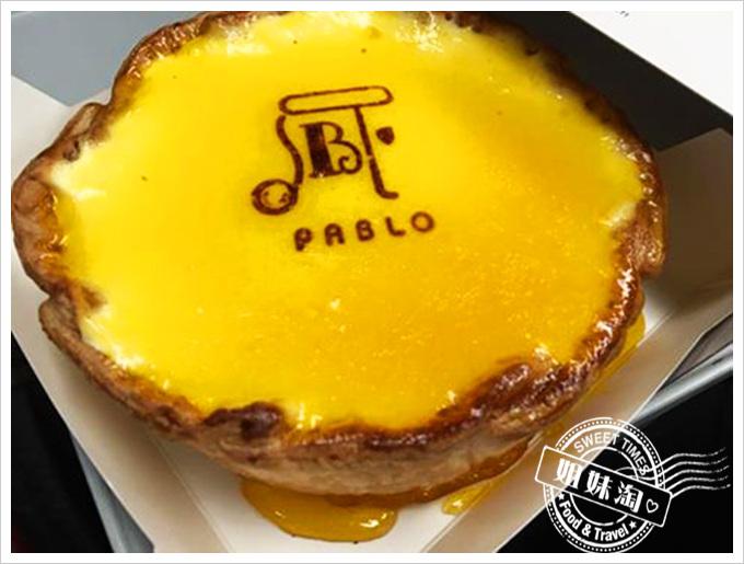 PABLO (HOYII和億北車站店)-台北。最火紅的日本大阪心齋台橋的超人氣排隊-半熟起司塔