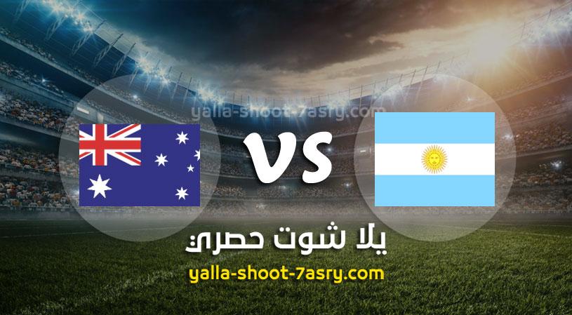 مباراة الأرجنتين وأستراليا