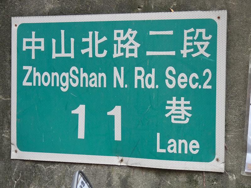TAIWAN . TAIPEI,un dimanche après midi - P1160707.JPG