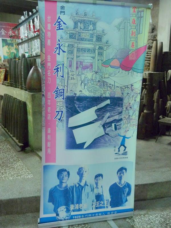 TAIWAN.Archipel de KINMEM - P1100671.JPG