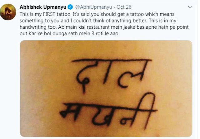 Abhishek Upmanyu tattoo