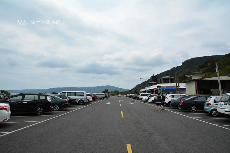 佳樂水風景區停車場