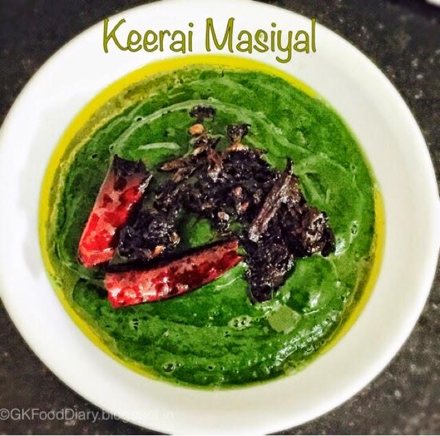 Easy Keerai Masiyal Recipe (Mulai Keerai Kadayal without dal) | SpinachPuree 1