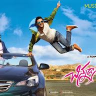 Chinnadana Nee KOOSAM Movie Stills