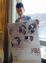 Zheng Kai Yuan  Actor