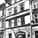 Будинок-№-6-Кам'яниця-Мосціцьких-(XVII-ст.)-реконструкція-другої-половини-XVII-ст.jpg