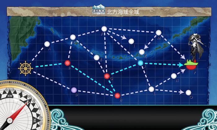 艦これ_2期_3-4_05.png