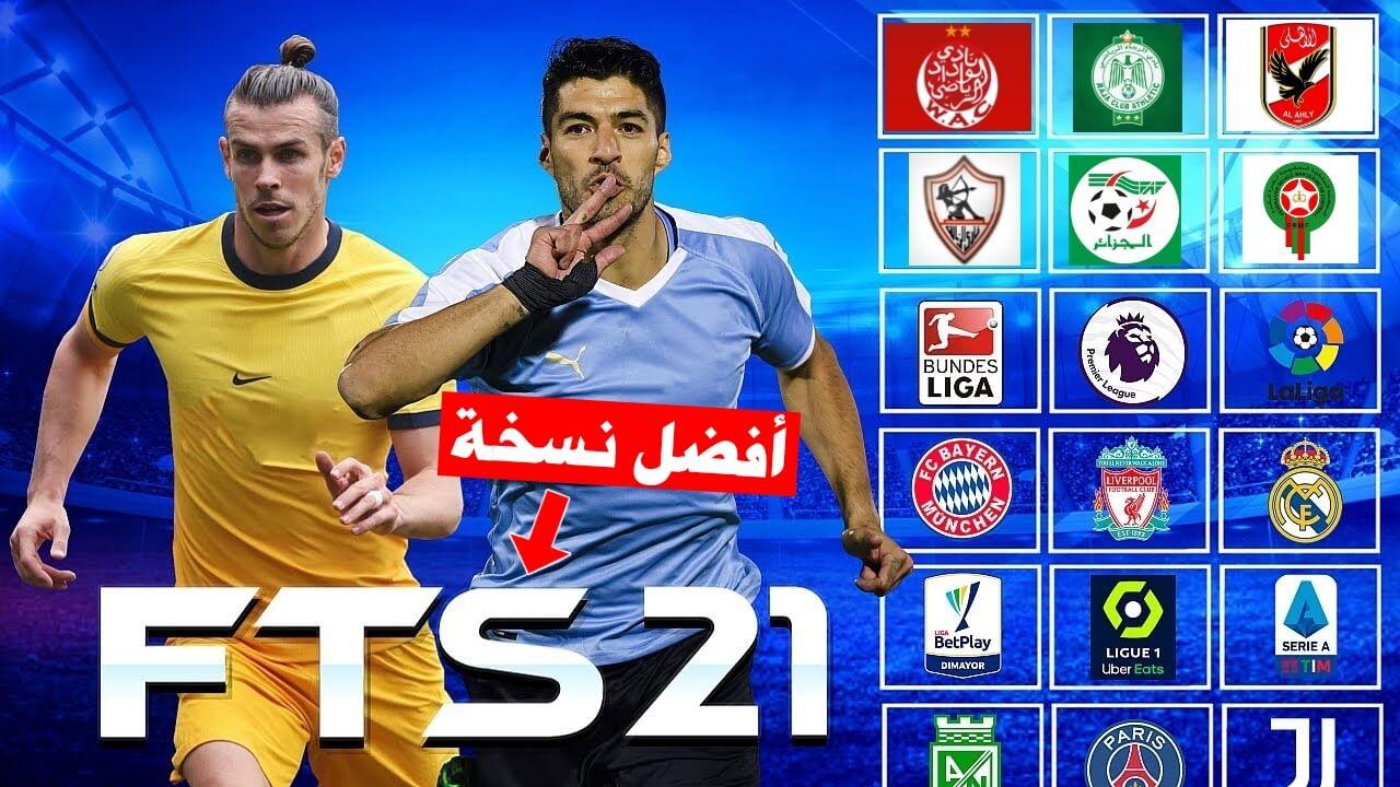 تحميل FTS 2021 من ميديا فاير First Touch Soccer 2021 (FTS 21) Mod Apk Obb Data