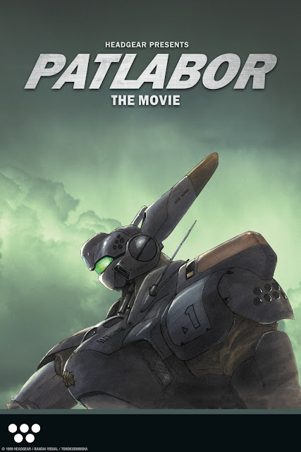 Patlabor The Mobile Police – The Movie