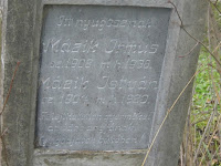 A lekenyei és tibai temetőben (05).JPG