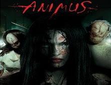 مشاهدة فيلم Animus 2013