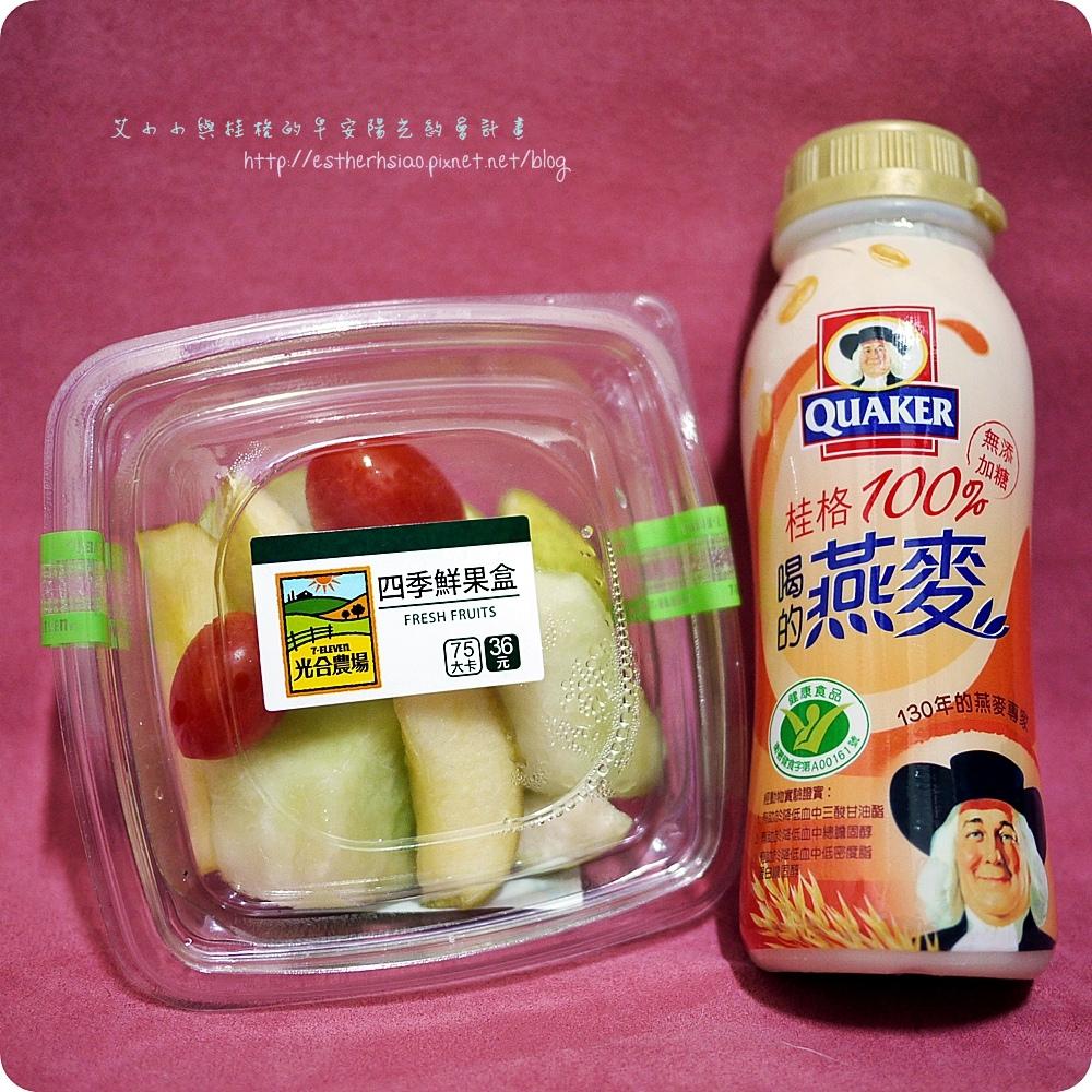 21 搭配水果超健康