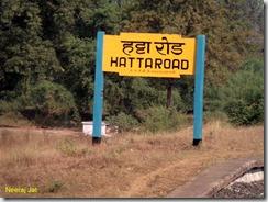 Hatta Road Railway Station