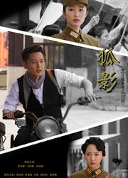 Hu Ying China Drama