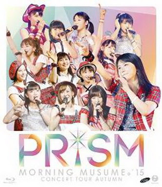 [TV-SHOW] モーニング娘。'15 コンサートツアー2015秋~ PRISM ~ (2016/03/23)