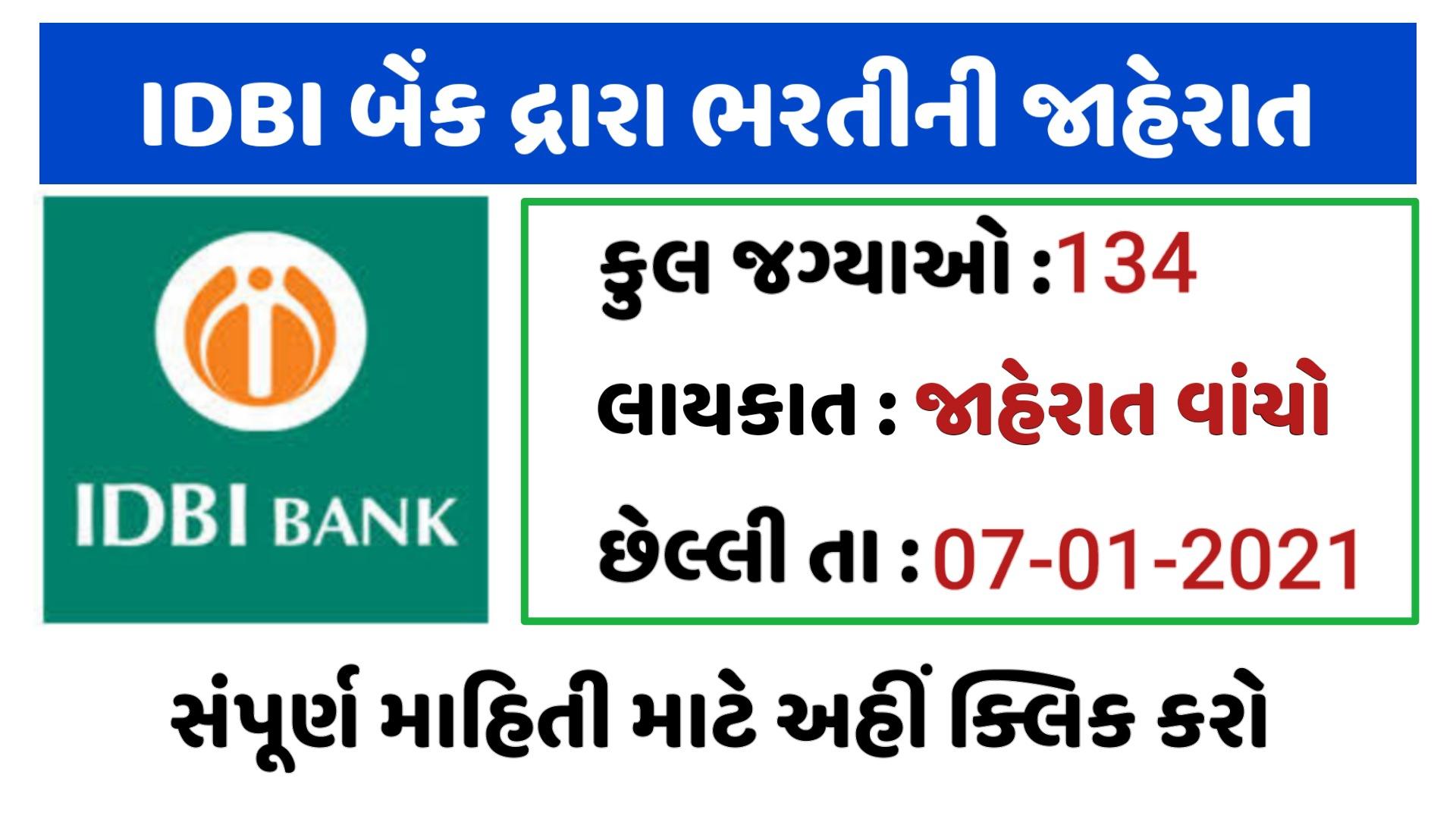IDBI Bank By Recruitment & Apply online 2020-21