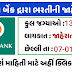 IDBI Bank By Recruitment & Apply online for 134 vacancies 2021