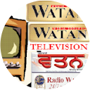 Watan Weekly