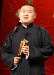 Yue Yunpeng China Actor