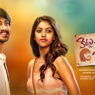 Kittuunnadu Jagratha Release Date Posters
