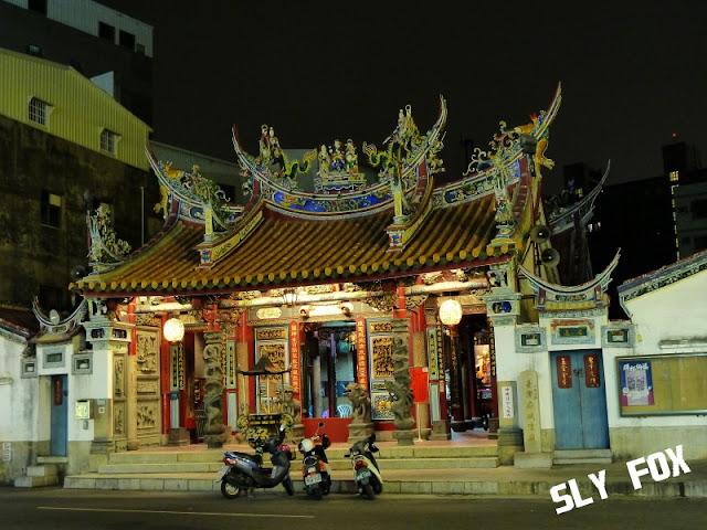 台南府城隍廟