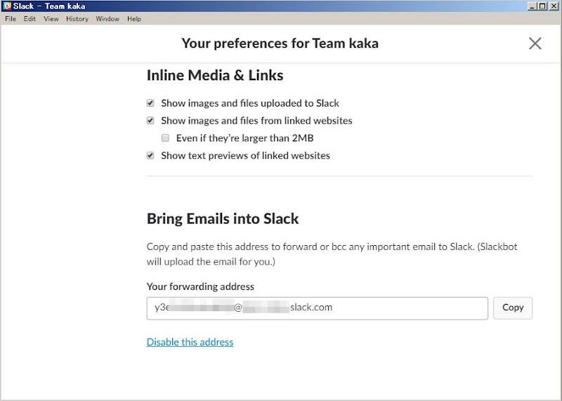 email_into_slack3.jpg